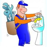 услуги по сантехнике